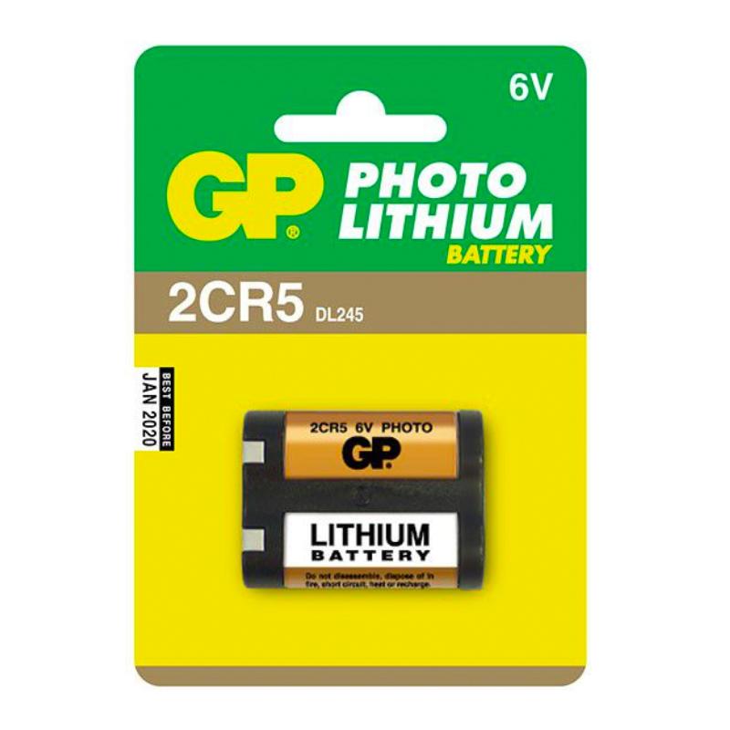 GP Lityum Pil